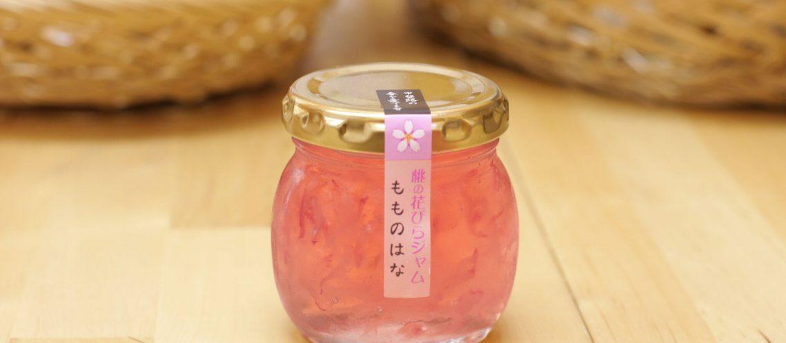 桃の花びらジャム